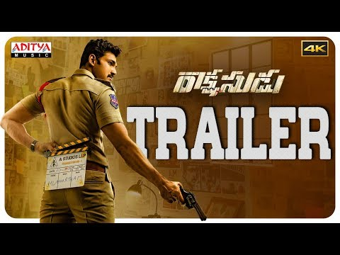 Rakshasudu Telugu movie Official Trailer Starring  Bellamkonda Sreenivas , Anupama Parameswaran