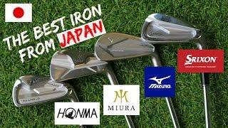 THE BEST IRONS OUT OF JAPAN - IRON BATTLE - MIURA vs MIZUNO vs SRIXON vs HONMA