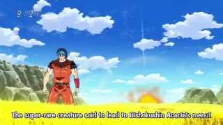 Toriko Episode 112 Trailer Preview