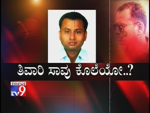 `Tiwari Saavu Koleyo?`: Anurag Tewari Death Was Not Accidental, Says Forensic Expert Dr. Dinesh Rao