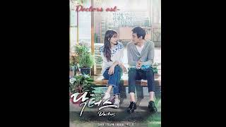 Ringtone _ It's Love by Jung Yup (Ost Doctors)