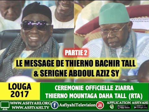 Ziarra Louga 2017 Partie 2 : le Message de Thierno Bachir Tall et Serigne Abdoul Aziz SY Al Amine - Asfiyahi Television