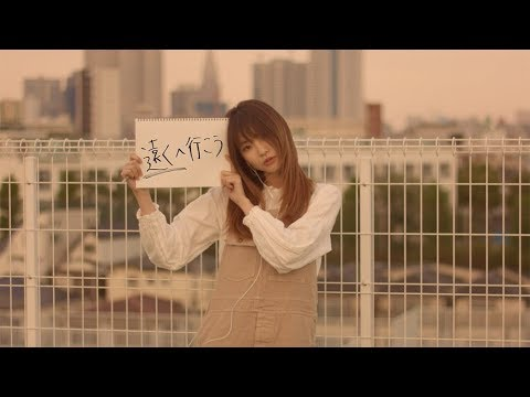 SpecialThanks / tokyoサンセット【Official Lyric Video】