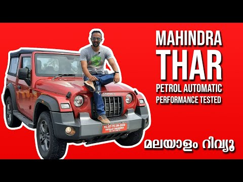 Mahindra Thar Petrol Automatic Convertible Malayalam Review   Pilot On Wheels