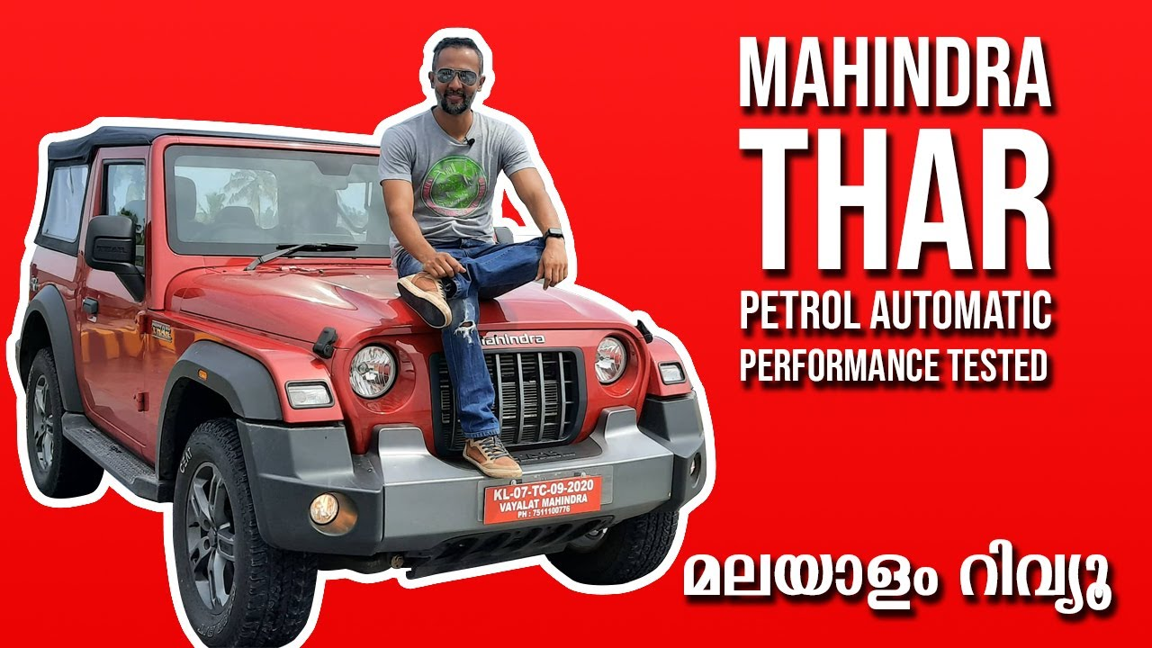 Mahindra Thar Petrol Automatic Convertible Malayalam Review | Pilot On Wheels