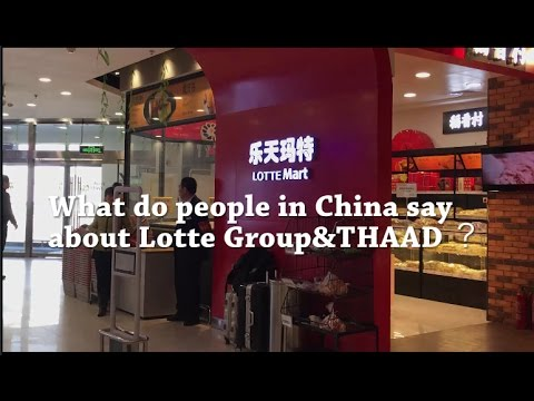 What do people in China say about Lotte Group & THAAD