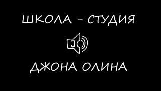 Обработка вокала(Обработка вокала. Все части одним видео. Обучение звукорежиссуре онлайн - http://johnolin.ru/ JOIN VSP GROUP PARTNER PROGRAM:..., 2013-11-14T08:23:49.000Z)