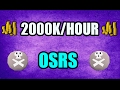 OSRS Up To 2M/Hour Money Making Guide & All Magic Shop Locations Old School Runescape 2007