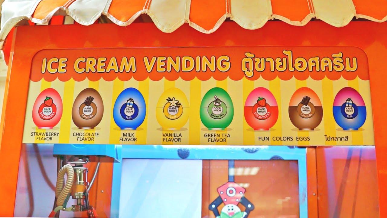 Fun and Delicious Japanese Mochi Ice Cream Vending Machine.