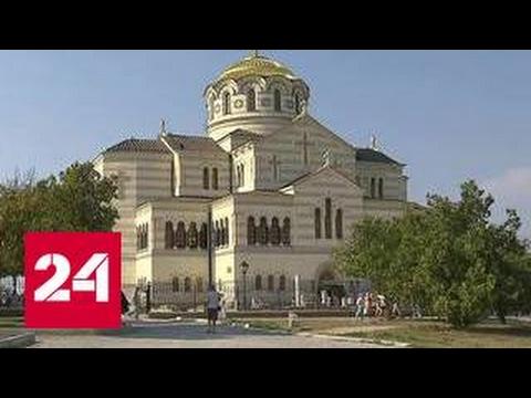 Херсонес не отдадут РПЦ до создания помещений для экспонатов