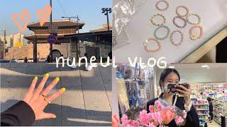vlog | 20대 초보 쇼핑몰 사장 | 악세사리 스마…