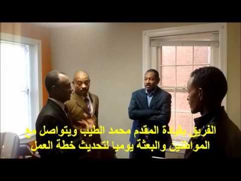 Washington DC Sudan Embassy Media 24112016