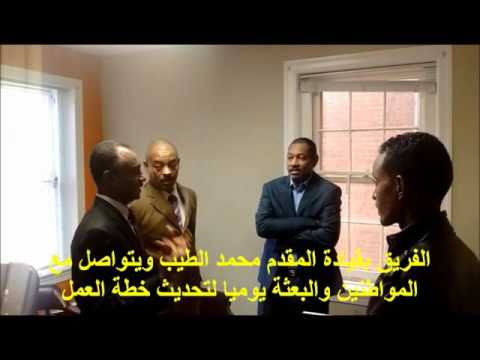 Washington DC Sudan Embassy Media 24112016