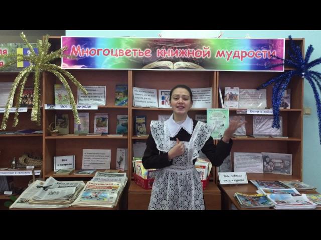 Изображение предпросмотра прочтения – ЛилианаСулейманова читает произведение «Белые Снеги» Е.А.Евтушенко