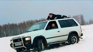 Nissan Pathfinder тест-драйв, внедорожник за 200 тыс. рублей - обзор от Авто-Лето