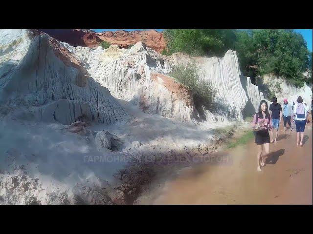 Экскурсия на ручей Фей Вьетнам
