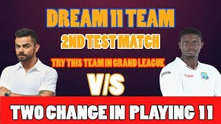 IND VS WI VS IND 2ND TEST MATCH ASIA CUP DREAM 11TEAM 12TH OCT west indies vs INDIA cricduel