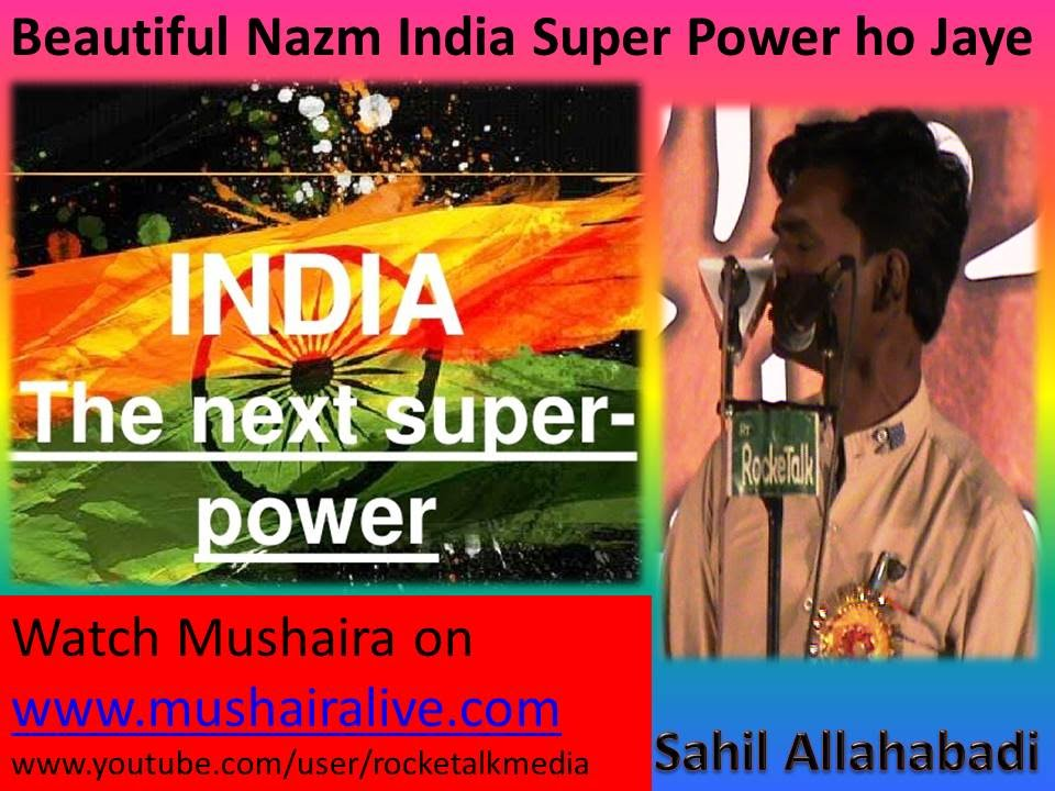 india super power A potential superpower is a state or a political and economic entity that is speculated to be – or to have the potential to soon become – a superpower currently, only the united states fulfills the criteria to be considered a superpower the european union and the emerging bric economies comprising brazil, russia, india and china are most commonly described as being potential superpowers.