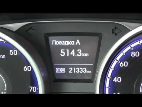 Трасса Саратов Москва на Hyundai ix 35 Испытание MPG BOOST FFI