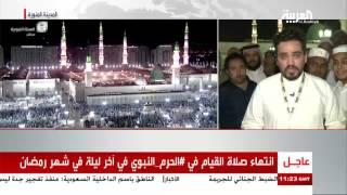 موفد العربية من أمام الحرم النبوي الشريف