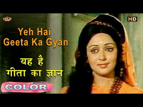 jeevan mein kitabhi gyan se adhik anubhav ka gyan labh atha he Phir b sabhi ki ashtha hai ram k jeevan ka anusaran karne ki ek matr vavastha se adhik kuch ko aur bhatkay yahi to ek brahm gyan ka janm hua.