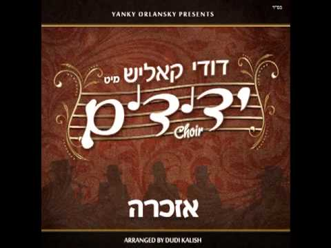 Dudi Kalish With Yedidim Choir - Ezkero Preview
