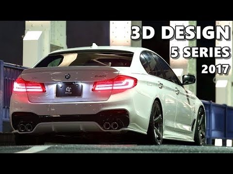 3D Design BMW 5 Series Body Kit (2017) - YouTube