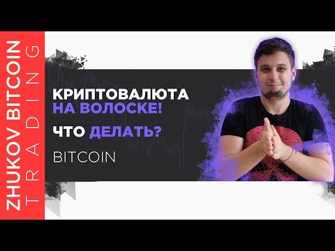 💥 ETHEREUM задает НОВОЕ НАПРАВЛЕНИЕ рынку ? 💥 Bitcoin Биткоин Прогноз анализ