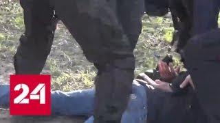 Смотреть видео Мытищинская полиция пресекла сбыт большой партии тяжелого наркотика - Россия 24 онлайн