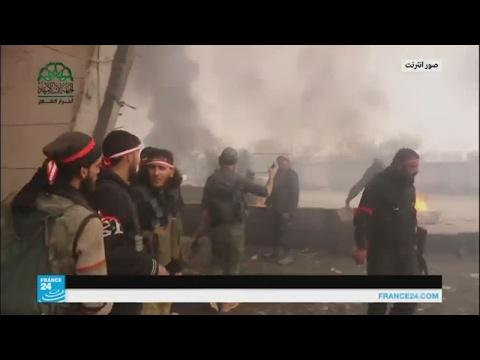 ماذا يحدث في معركة دمشق؟