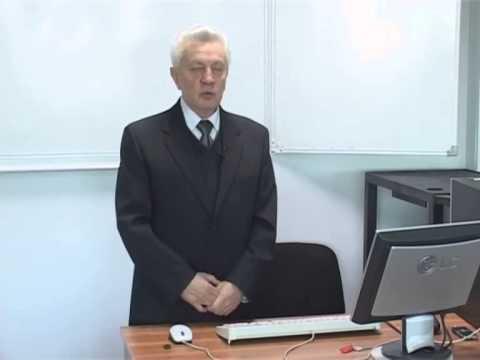 Лекция 2: Архитектуры операционных систем