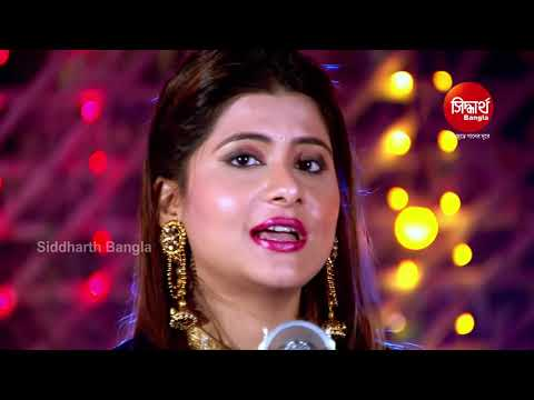 kon-karone-oporadhi-sad-song-chandrika-bhattacharya-siddharth-bangla