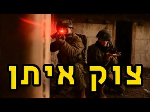 עם ישראל לא מתעסקים :: שיר תגובה לחמאס | تفعل ذلك الهجمات العبرية