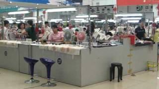 Pearl Market Suzhou China