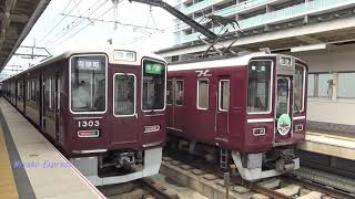 阪急京都線 8300系8300F(30周年記念復刻デザイン) @洛西口 19.5.29