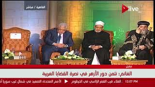 رئيس مجلس الأمة الكويتي: الشعب الفلسطيني ما زال يعاني ويدفع فاتورة صموده