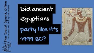 Ancient Egyptian Festivals and Celebrations