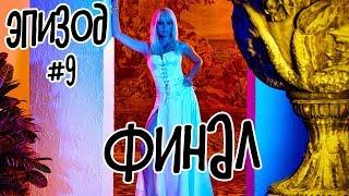 Американская история преступлениЙ. Серия 9 /МНЕНИЕ ДИЗАЙНЕРА