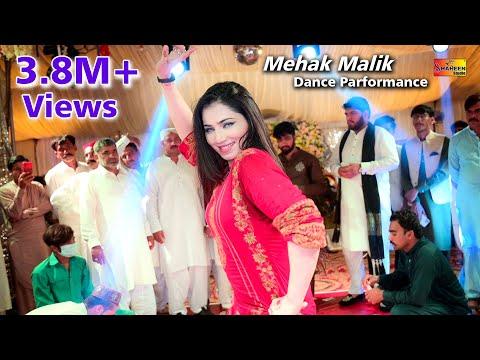 Mehak Malik Is Pyar Se Meri Taraf Na Dekho New Entery in Attock By Shaheen Studio