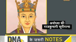DNA test of Indian princess who became South Korean queen