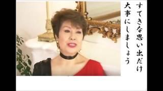 ペギー葉山さんの歌をもう一つ。これは、2010年NHKラジオ深夜便20周年で...