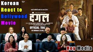 Korean React to 'Dangal' Bollywood movie trailer [ENG SUB]