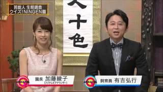 ラジオ「有吉弘行のSUNDAY NIGHT DREAMER」において、水着を見たい女子...