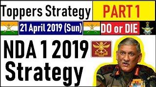 NDA 1 2019 strategy   Part 1   NDA exam preparation   NDA 1 2019 written exam tips   Crack NDA exam