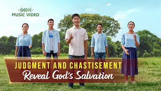 """2021 English Gospel Song 