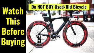 How to Buy Old Used Second Hand Cycle | MTB | Gear Cycle | Tips