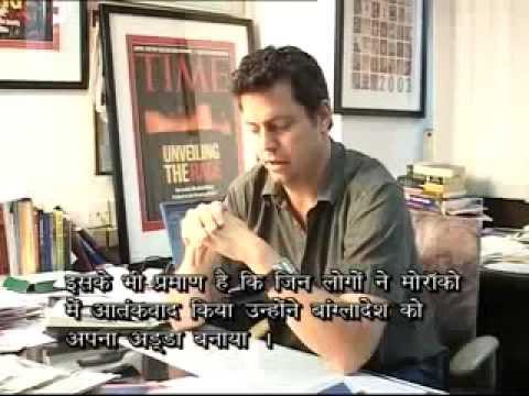 Islamization of the India : Bangladeshi Infiltration in India (Hindi)