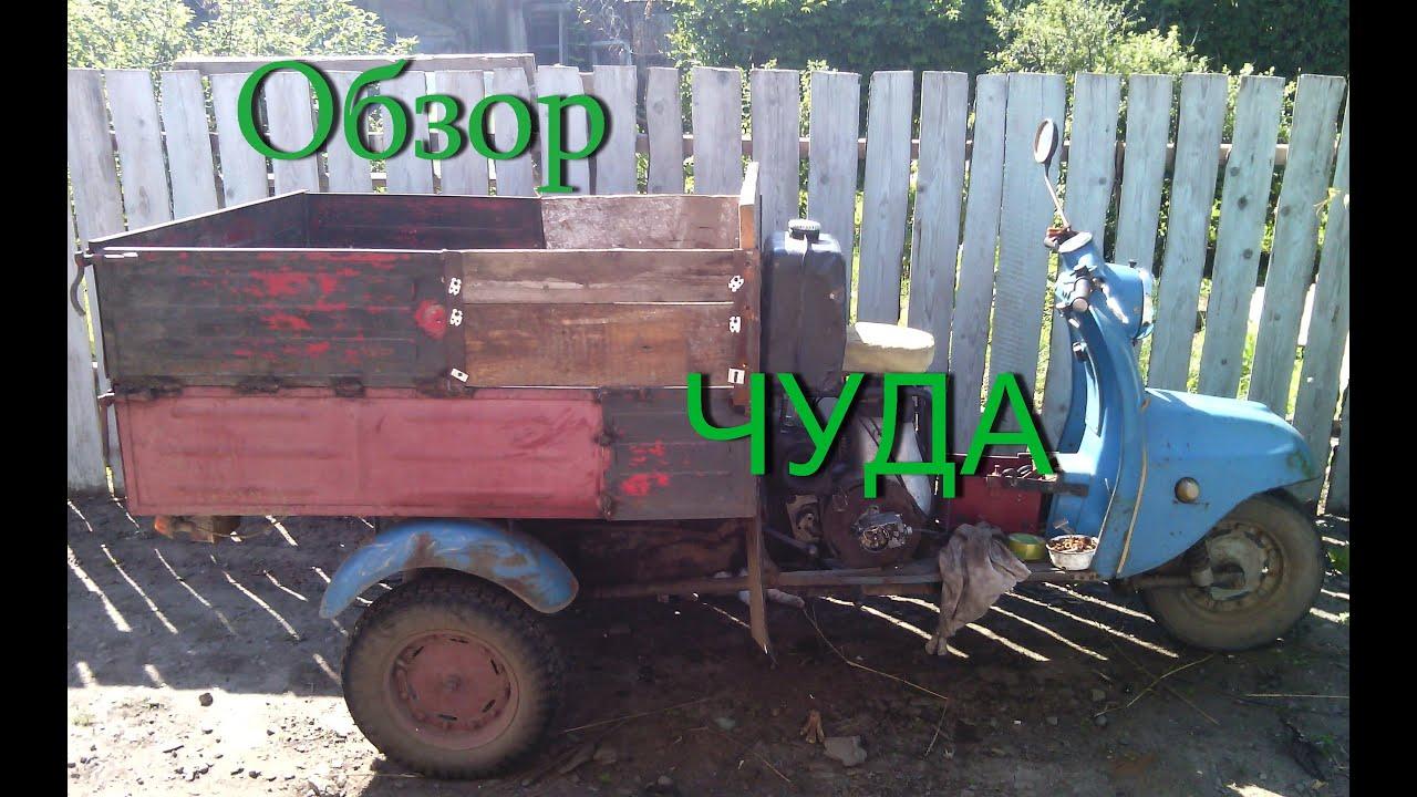 Основные марки alpha и sigma; трициклы, очень похожие на мотороллер муравей. Предназначены для перевозки грузов до 500 кг. Помощники в сельском хозяйстве, за что и прозвали helper. Производитель abm x-moto. Спортбайки предназначены для быстрой езды, обладающие двигателем объемом.