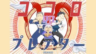 【#にじPEX/#ココプレWIN】ピクニック3日目「長生きするぞ!」はやま!【APEX/Apex Legends】【PC/PAD】【葉山舞鈴/にじさんじ】