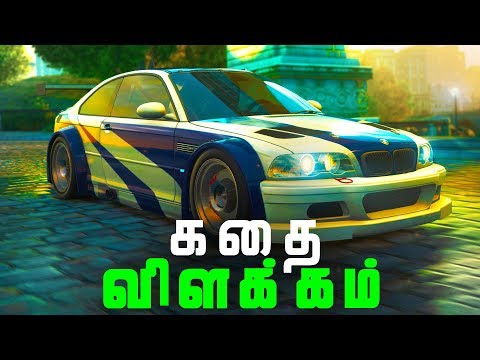 Need For Speed MOST WANTED Full Story - Explained In Tamil (தமிழ்)